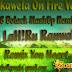 Godakawela On Fire Vol 2 6-8 Dolack MashUp Remix - Dj LaHiRu Ranwala