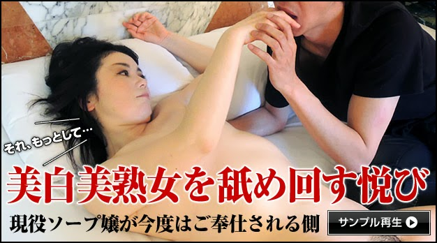 Pacopacomama 022214 112 Yoshiko Yamagushi   HD%|Rape|Full Uncensored|Censored|Scandal Sex|Incenst|Fetfish|Interacial|Back Men|JavPlus.US