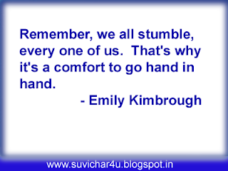 Remember, we all stumble, every one of us. That't why its's a comfort to go hand in hand.
