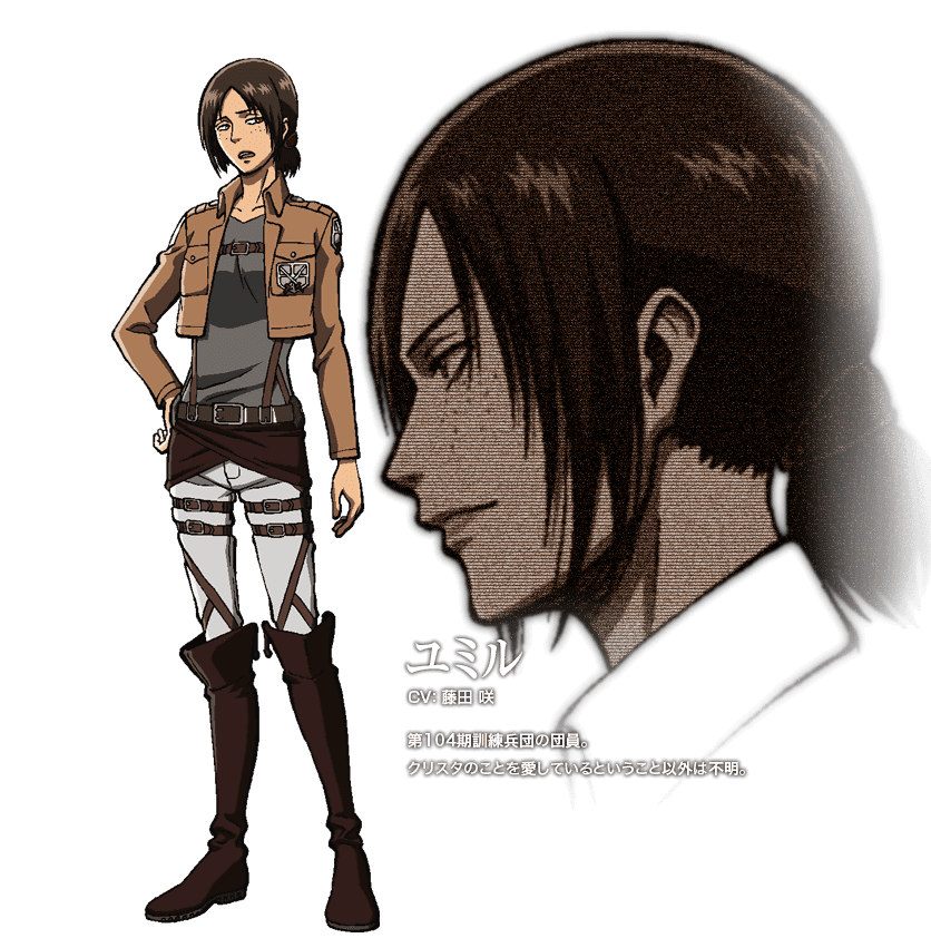 [Imagem: Attack_On_titan_character_designs_b11.png]