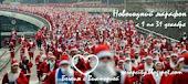 "Декабрьский марафон ""Ни дня без скрапа"""""