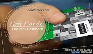 paytm-gift-cards-flat-25-cashback