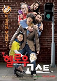 download film korea hello ghost subtitle indonesia full movie