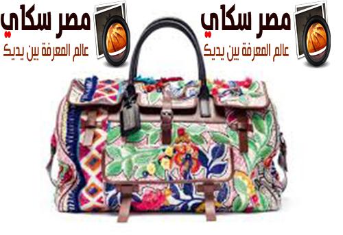 القاعدة الذهبية لاختيار الحقيبة المناسبة لموضة 2015