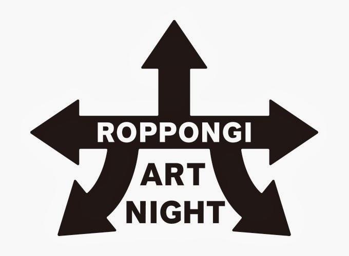 Event ROPPONGI ART NIGHT di Tokyo 2014