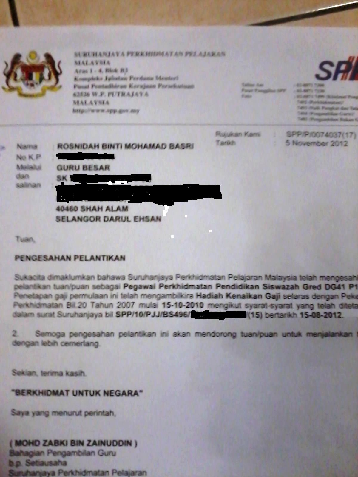 Onnie76 Surat Pengesahan Lantikan Dg41 Guru Pjj