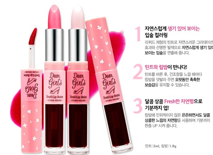 Dear makeup