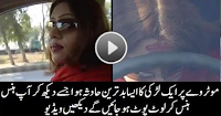 Lahore - Islamabad Motorway Accident