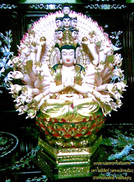 พระแม่กวนอิมปางพันเนตร พันกร องค์บูชา อ.สมศักดิ์ เทพสมบุญ