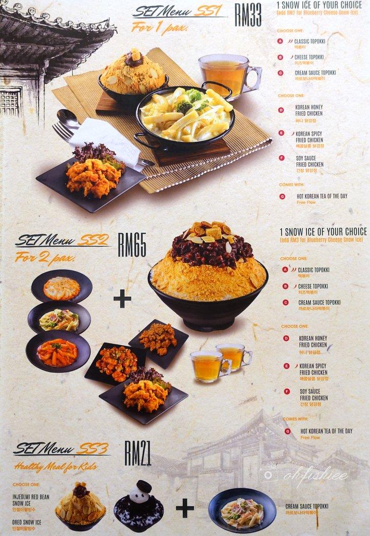 how to make korean desserts