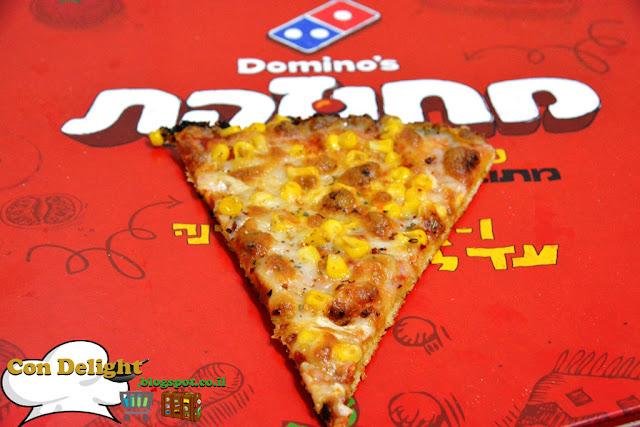 פיצה בצק עגבניות Tomato dough pizza