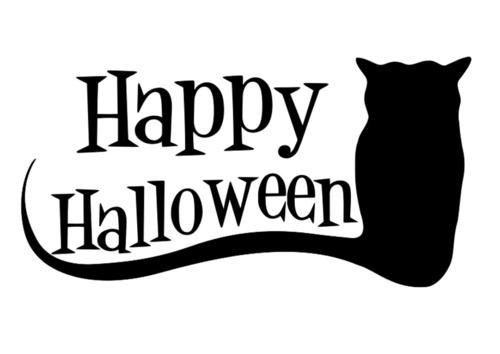 ESPECIAL | Recursos para Halloween ~ La Eduteca