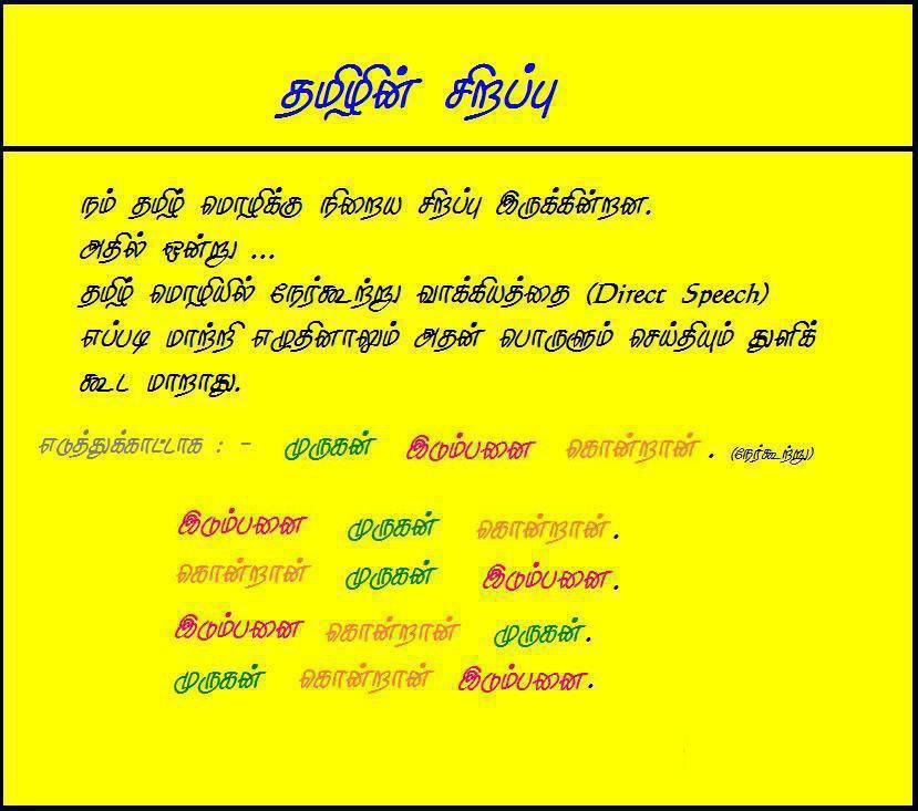 important of water in tamil Everything we do is about getting safe water, sanitation and hygiene to everyone,   by the school management committees, play an important catalytic role.
