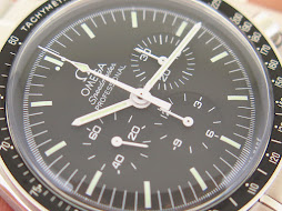 OMEGA SPEEDMASTER PROFESSIONAL CHRONOGRAPH MOONWATCH 42mm -MANUAL WINDING CAL 1861-PRESENTATION BOX