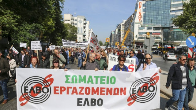 Κατάληψη του εργοστασίου της ΕΛΒΟ προανήγγειλαν οι εργαζόμενοι: Αντιδρούν στην πώληση του 85,5%