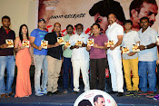 Geethopadesam audio launch-thumbnail-6