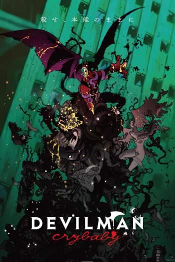 Devilman: Crybaby 1ª Temporada Torrent – WEB-DL 720p Dual Áudio