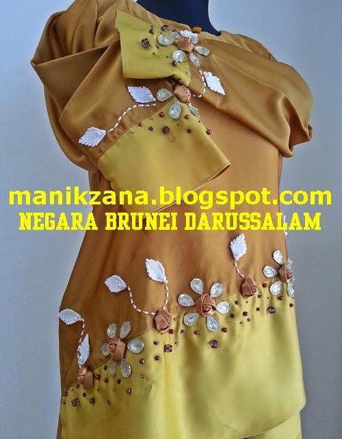 Bunga ribbon & daun 3d