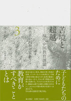 http://www.toho-shoten.co.jp/toho-web/search/detail?id=4497213105&bookType=jp