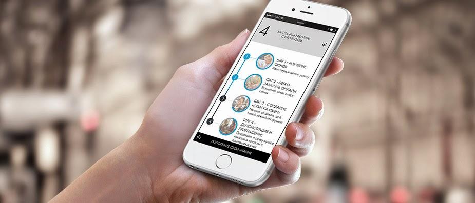 Орифлэйм выпустил приложение для автоматического рекрутирования в социальных сетях!