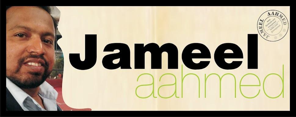 Jameel Aahmed