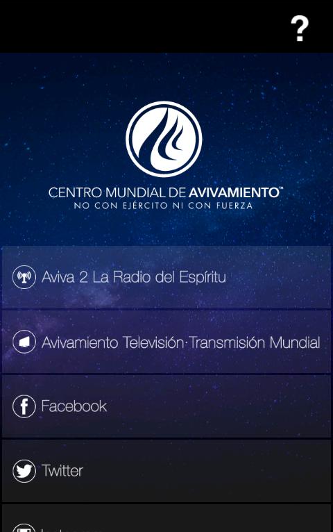 Panel principal de la App de Avivamiento