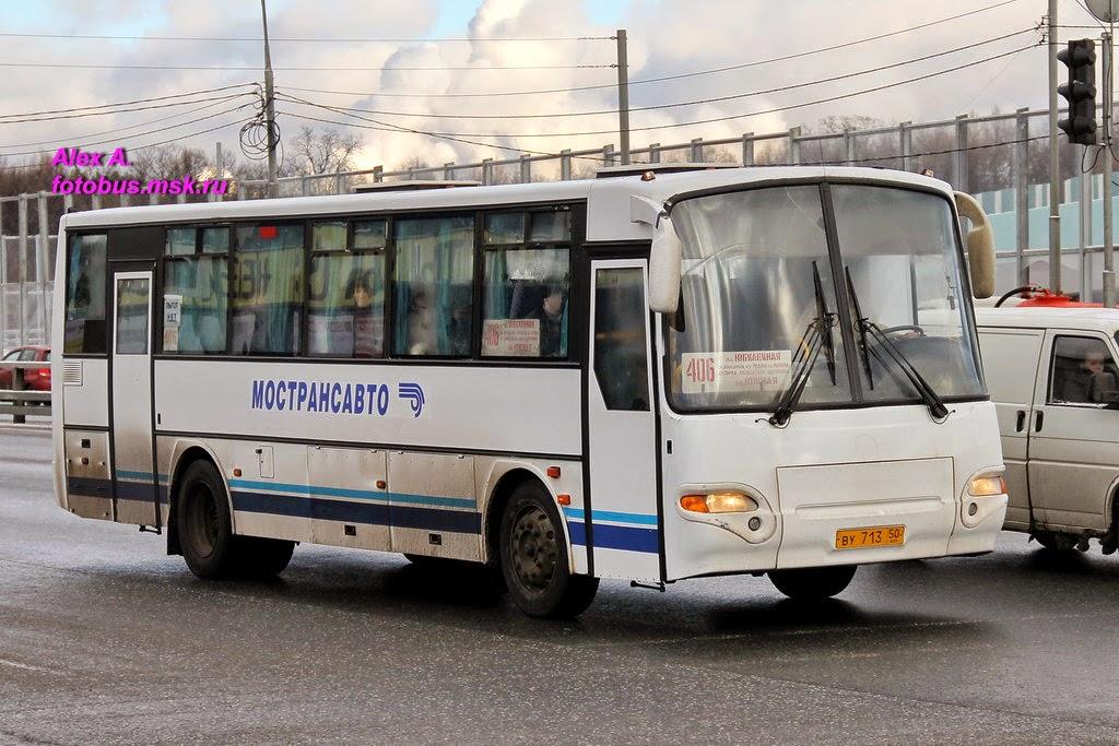 развитие города Подольска,
