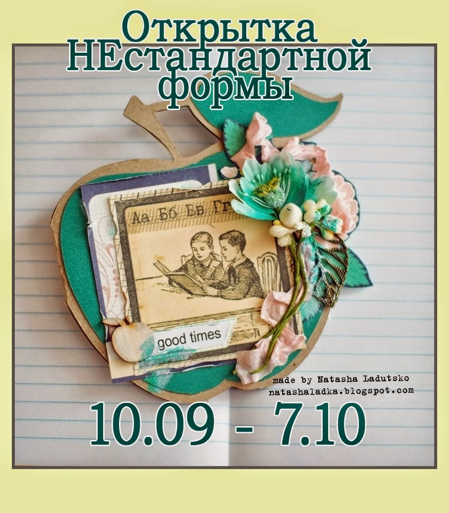 http://free-works.blogspot.ru/2014/09/blog-post_10.html