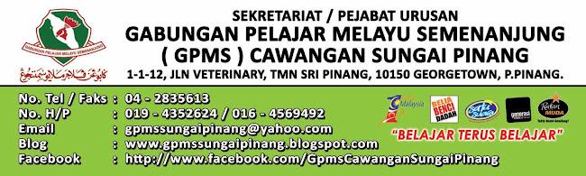 GPMS Cawangan Sungai Pinang
