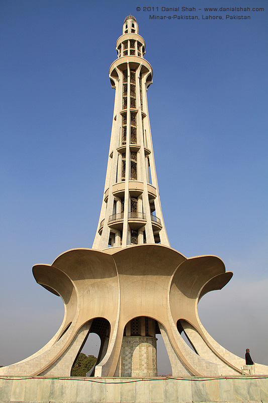 minar e pakistan Compare 84 hotels near minar-e-pakistan in lahore using 166 real guest  reviews earn free nights, get our price guarantee & make booking easier with.