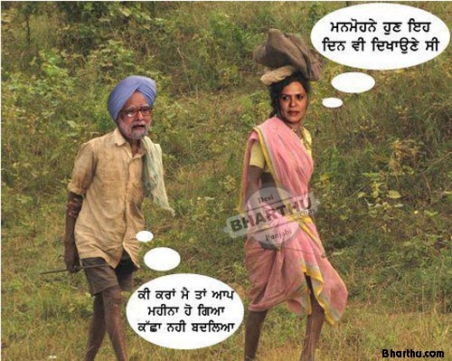 Funny Pics Manmohan Singh and Sonia Gandhi, Politicians Funny Images