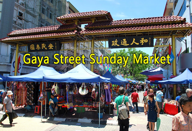 Gaya Street Sunday Market Photo
