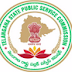 TSPSC Recruitment 2015 for Various Posts Apply @ www.tspsc.gov.in