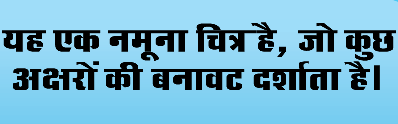 Arvind Himalaya Hindi Font