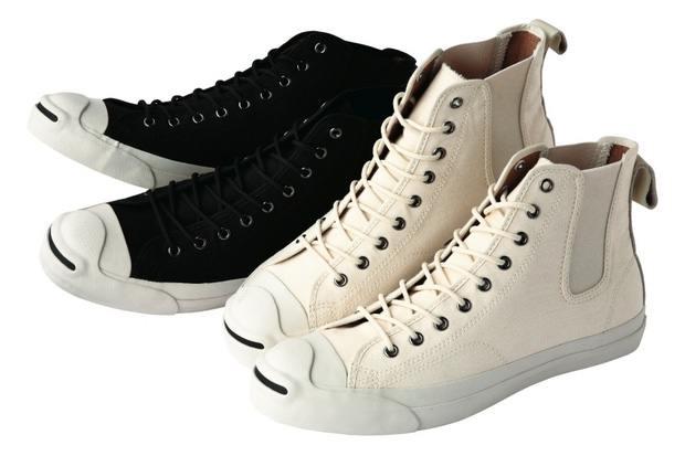 1870e3b4f9e0 ... inexpensive 2011 converse ayakkab modelleri a264d 2650d