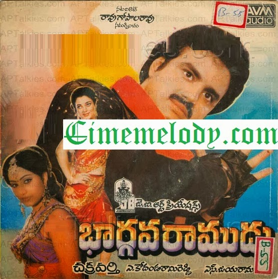 Bhargava Ramudu Telugu Mp3 Songs Free  Download  1987