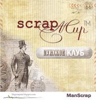 ManScrap