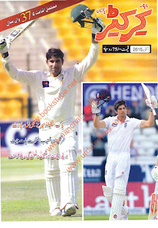 Cricktermagazineoctober2015bybookstube2B1 - Cricketer Magazine October 2015