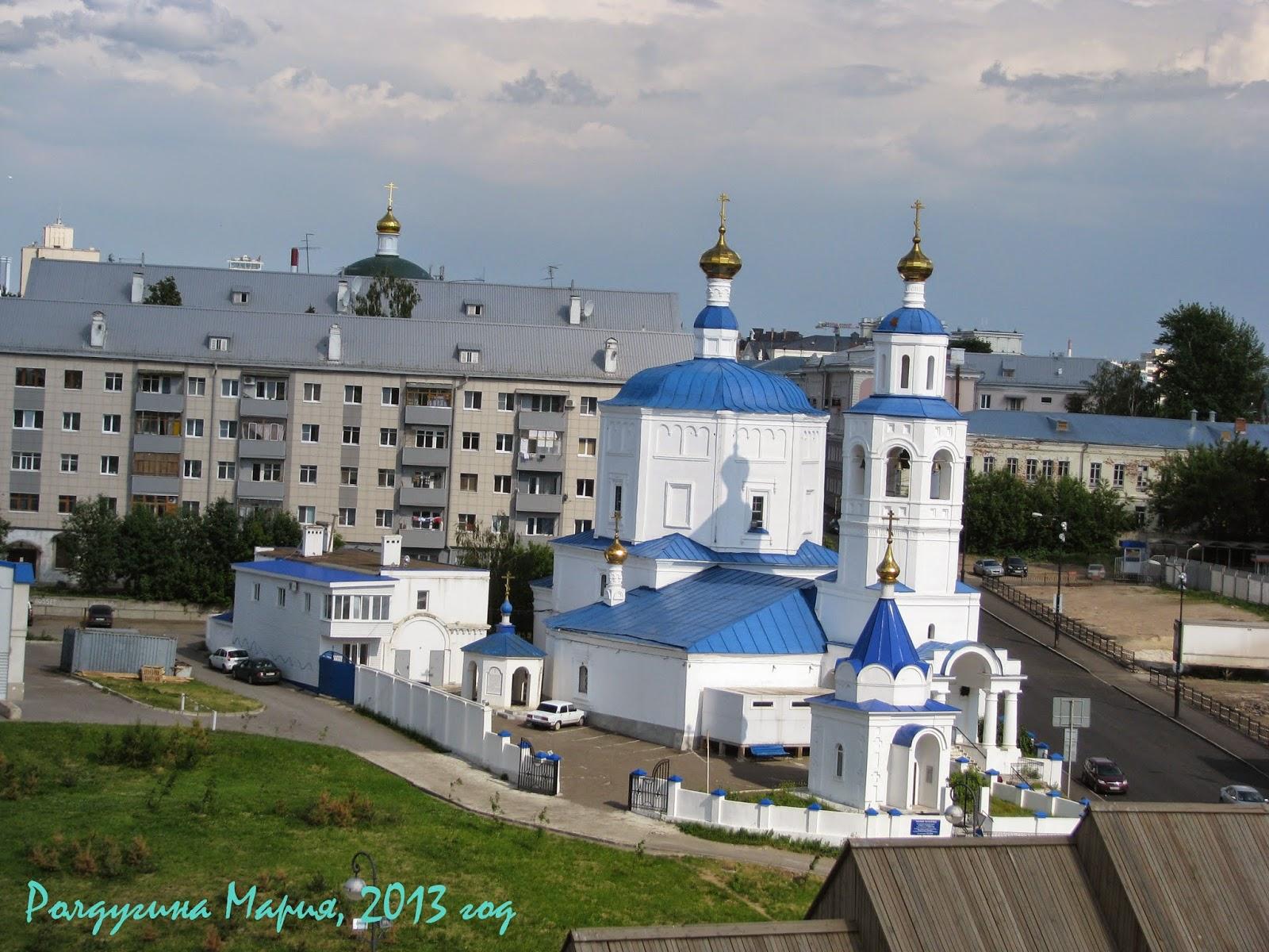 Казань Церковь Параскевы Пятницы фото