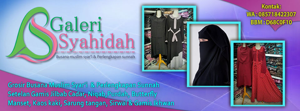 Galeri Syahidah Collection