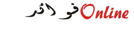 Fawaid Online