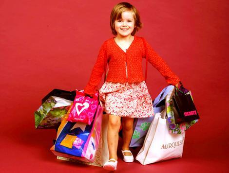 North texas drifter materialism gimme my stuff