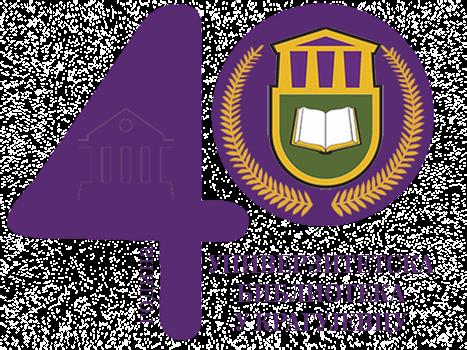 /fa-university/ ЈУБИЛЕЈ УБКГ 1977/2017