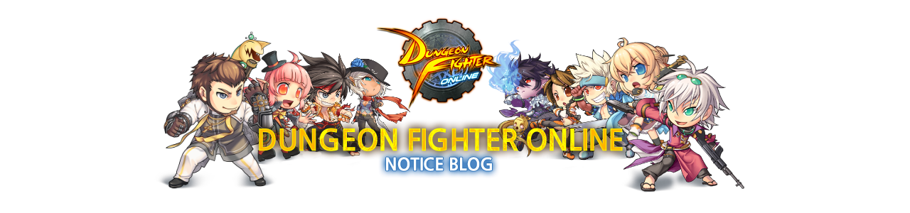 Dungeon Fighter Online - Notice blog
