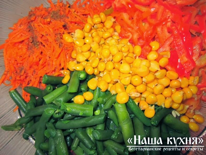 Салат из стручковой фасоли и овощей