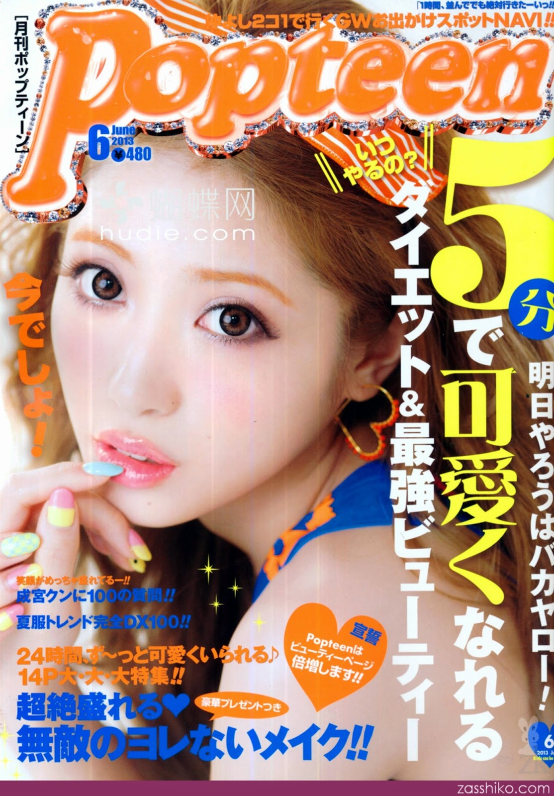 Scans | Popteen June 2013