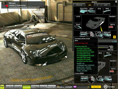 Обзор гоночнйо игры RayCity