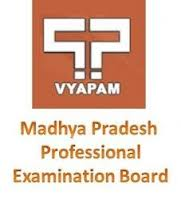 MPPEB MP Vanrakshak Recruitment 2013