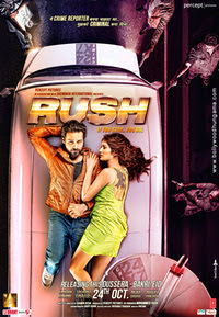 Rush Dvdrip (2012) Hindi Movie Watch Online