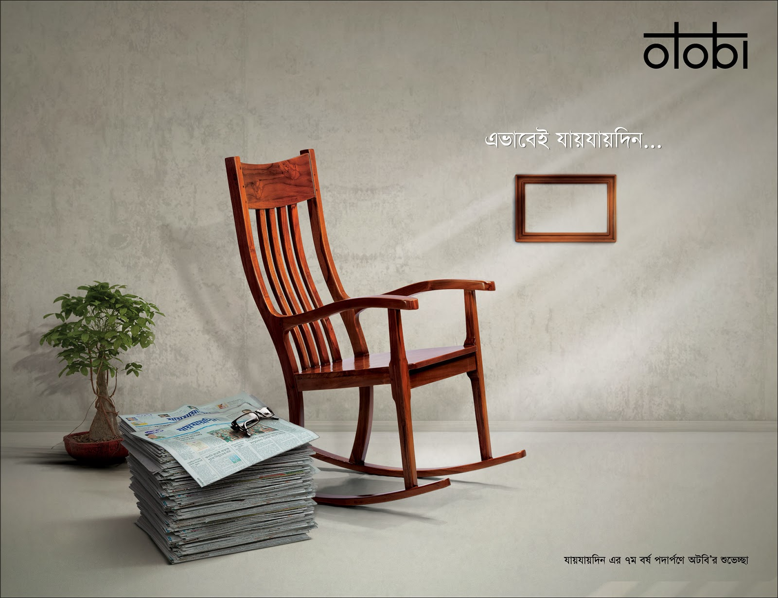 creative images furniture. Creative Director: Art Wahid Murad Visualizer Copy Writer: Casts: Photography: Category: Furniture Partner/ Sponsor: Images